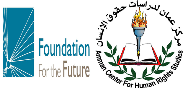 Conference on Academic Freedoms' measures in Arab Universities