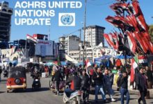 Photo of ACHRS United Nations Update