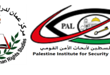Photo of Call for the Formation of an International Coalition to Support Palestinian Rights and Move the United Nations Headquarters from New York