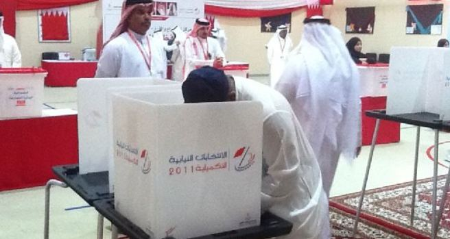 Photo of BYSHR Report: by-elections in Bahrain (figures and statistics)