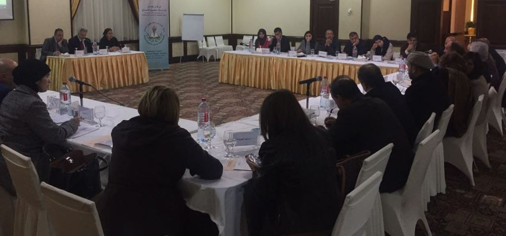 Photo of Seminar on Emancipatory Education in Jordanian Universities