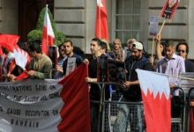 Photo of Bahrain: Worsening Rights Record